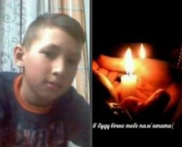 На Буковині поховали 10-річного хлопчика