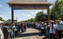 На Буковині відбудеться фестиваль «На гостини до Івана»