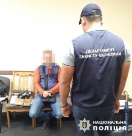 На Буковині група осіб постане перед судом за розтрату коштів