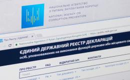На Буковині засудили екс-депутата