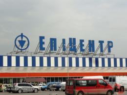 Замінування торгівельного центру у Чернівцях виявилось «фальшивкою»