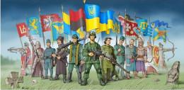 Як на Буковині відзначатимуть День захисника України