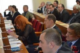 Сесія обласної ради