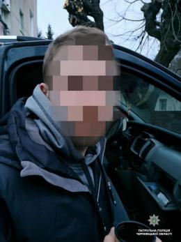 У Чернівцях поліція затримала телефонного шахрая