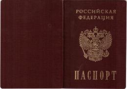 На Буковині оштрафували громадянина Росії, бо проживав за недійсною посвідкою