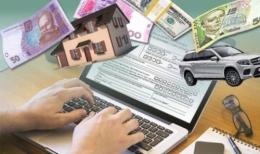 Двоє буковинців приховали купівлю автомобілів, щоб отримати субсидію