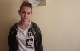 У поліції розповіли подробиці зникнення 16-річної буковинки