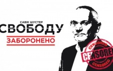 Громадські активісти об'єдналися проти тиску влади на свободу слова
