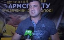 На змагання до Новоселицького району завітав найсильніший армреслер світу (відео)