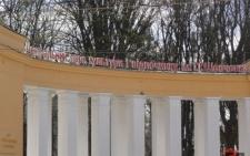 У Чернівцях в парку Шевченка повісився молодий хлопець