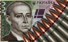 Українська армія цьогоріч отримала від чернівчан більше 25 мільйонів гривень