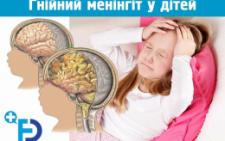 Ще у однієї дитини, яка відвідує дитсадок у Чернівцях, виявили менінгіт