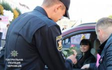 У Чернівцях патрульні дарували квіти жінкам-водіям (фото)