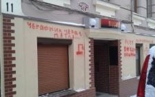 У Чернівцях вандали розписали фасад партійного офісу неонацистськими гаслами (фото)