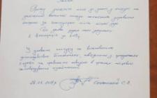 Сергій Обшанський подав заяву на конкурс на посаду начальника управління з благоустрою