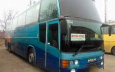 Засуджений намагався втекти від покарання в Росію автобусом «Чернівці–Москва»