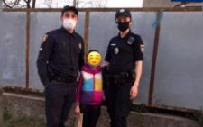 У Чернівцях знайшли 10-річну дівчинку, яка втекла з дому