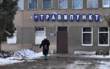 Депутати проти травмпункту в лікарні на Героїв Майдану в Чернівцях