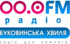 Нацрада знову знайшла порушення мовних квот на радіо, яке близьке до секретаря Чернівецької міськради