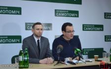 Нардеп Березюк повідомив про розслідування діяльності депутатів від «Самопомочі» на Буковині
