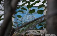 На Буковині мають намір продати з аукціону приміщення стоматологічного центру