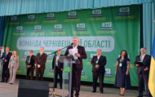Хто йде до Чернівецької облради від партії