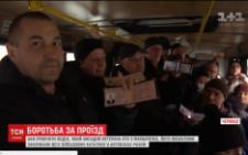У Чернівцях учасники АТО влаштували в автобусі «флешмоб» (відео)