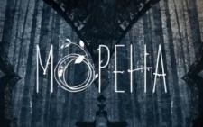 На Буковині знімали вітчизняний фільм жахів з елементами етнічної містики та трилера