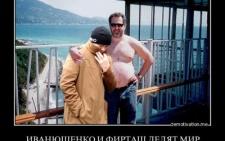 Как Юра и Дима Украину делят. Часть 1: «Калинка»(оригінал російською мовою)