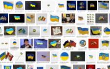 Чернівецьку облраду оштрафували за використання фотографії українського прапора