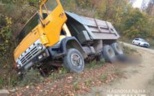 Через необережність, поблизу Стрілецького Кута, під колесами власної вантажівки загинув буковинець (фото)