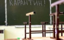Понад 200 буковинських шкіл залишаються на карантині