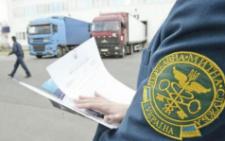 Буковинські митники вилучили засоби для обробки насіння на 900 тисяч