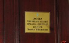 Народна люстрація по-буковинськи - губернаторство Михайла Папієва