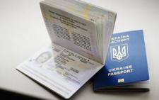 На Буковині міграційна служба запустила електронну чергу запису на виготовлення закордонних паспортів