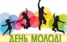 У Чернівцях День молоді святкуватимуть на міському пляжі (програма)