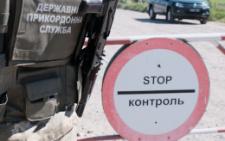 На Буковині прикордонники затримали росіянина, який незаконно відвідував Крим