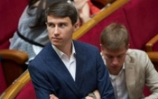 29-річному «слузі народу» з Буковини присвоїли «Заслуженого юриста України»