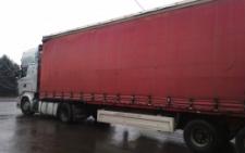 3 тонни тюлі з Туреччини вилучили митники на Буковині (фото)