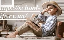 На Буковині для школярів починає функціонувати нова учнівська газета