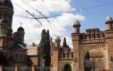 На реставрацію університету у Чернівцях виділять 20 мільйонів гривень