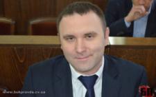 Богдан Ковалюк прокоментував справу про хабар у Чернівецькій ОДА