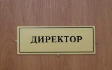 У Чернівцях 19 шкіл отримають нових директорів