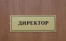 У Чернівцях деякі директори шкіл залякують своїх конкурентів і оголошують себе