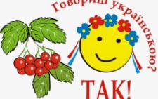 Чернівецька міськрада встановила обов'язкове вживання української мови у сфері обслуговування