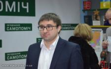 Віталій Гавриш очолить Департамент економіки, а Володимир Бешлей ймовірно очолить Департамент ЖКГ