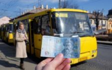 У Чернівцях перевізники вимагають підвищити вартість проїзду до п'яти гривень