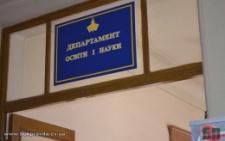 На Буковині шукають очільника обласної освіти