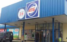 У Чернівцях відкриють магазин мережі