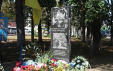 У Кіцмані відкрили пам'ятник учасникам ліквідації аварії на Чорнобильській АЕС